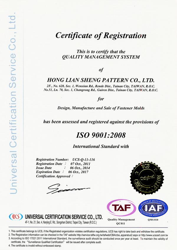Shun Hsin Ta Corp